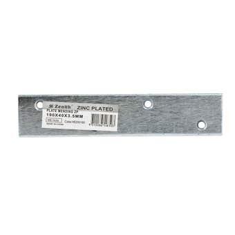 Zenith Mending Plate Zinc Plated 190 x 40mm - 1 Pack