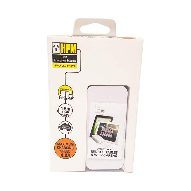 HPM Portable USB Charging Station