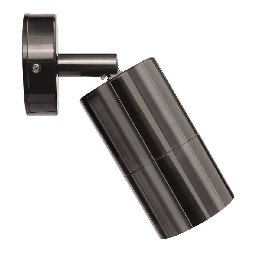 Brilliant Seaford Adjustable Exterior Wall Light Gunmetal
