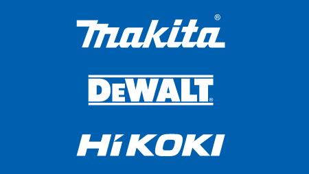 Redemption Offers Makita Hikoki Dewalt